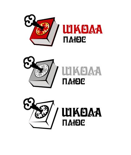 Разработка логотипа и пары элементов фирменного стиля фото f_4dad3141513d4.png