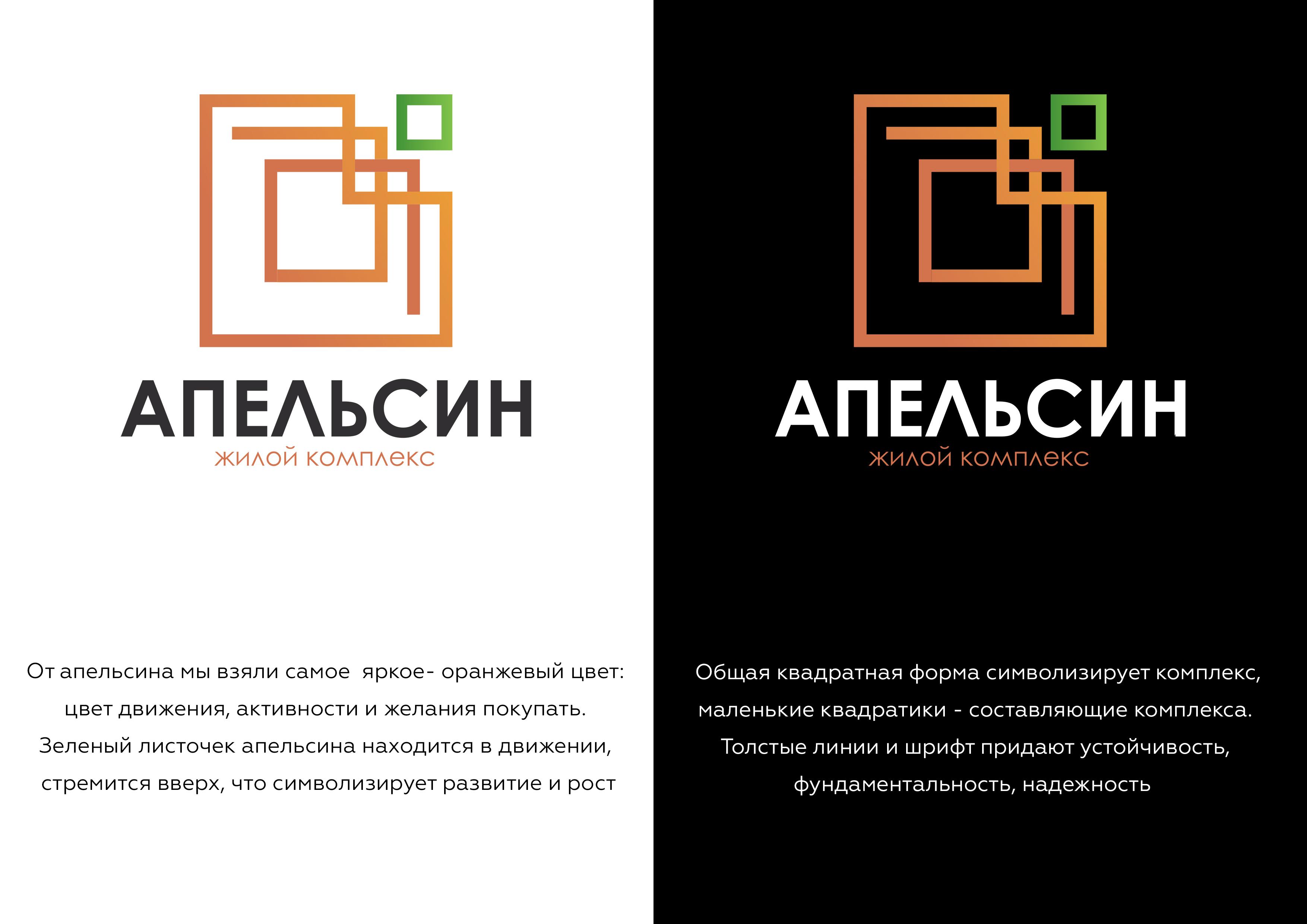 Логотип и фирменный стиль фото f_1785a6c584f6c743.jpg