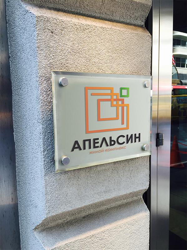 Логотип и фирменный стиль фото f_6035a6c4f2d9a3bc.jpg