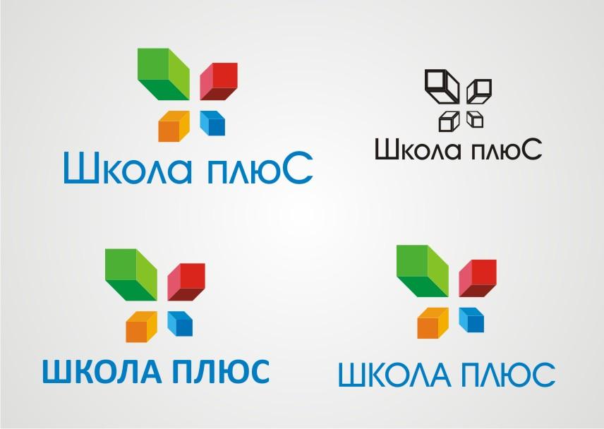 Разработка логотипа и пары элементов фирменного стиля фото f_4dad83ba9aeac.jpg