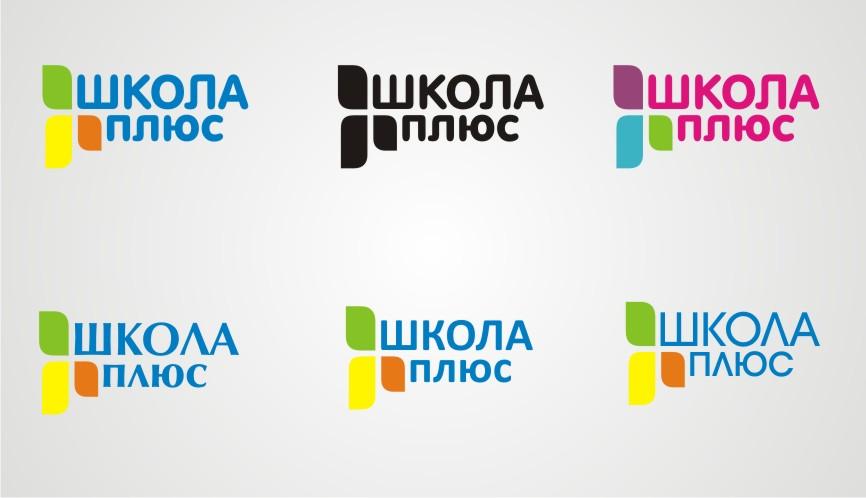 Разработка логотипа и пары элементов фирменного стиля фото f_4dad83beaf1bb.jpg