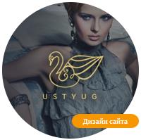 Разработка дизайна  сайта для магазина бижутерии
