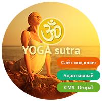 Разработка сайта YOGA-sutra.ru