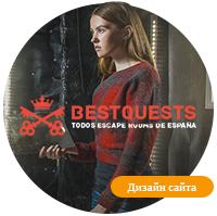 Разработка дизайна для сайта best-quests.ru