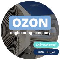 Разработка сайта Ozon-company.ru