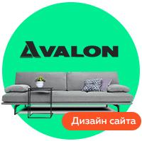 Дизайн лендинга Avalon