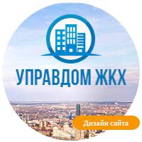 """Разработка дизайна сайта """"Управдом.ru"""""""