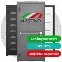 Разработка лендинга Mastino.ru