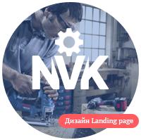 Разработка дизайна для лендинга NVK.ru