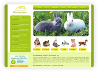 Ветеринарная служба