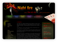Казино Night Fire