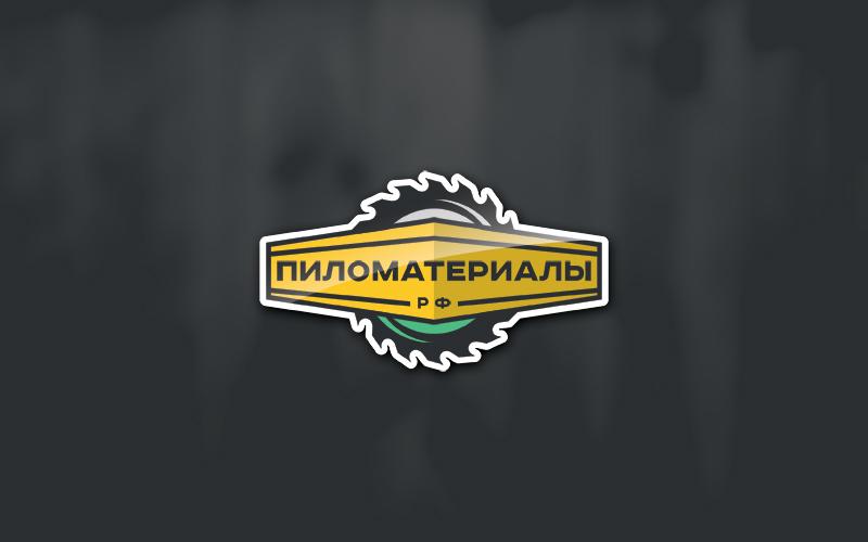 """Создание логотипа и фирменного стиля """"Пиломатериалы.РФ"""" фото f_03953069c9b6de27.jpg"""
