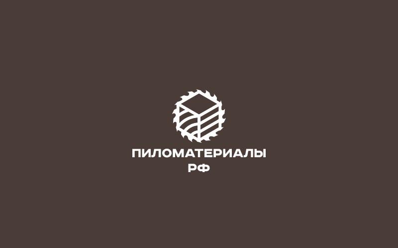 """Создание логотипа и фирменного стиля """"Пиломатериалы.РФ"""" фото f_440530934bd58c64.jpg"""