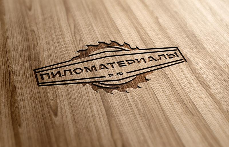 """Создание логотипа и фирменного стиля """"Пиломатериалы.РФ"""" фото f_81353069caeb4c66.jpg"""