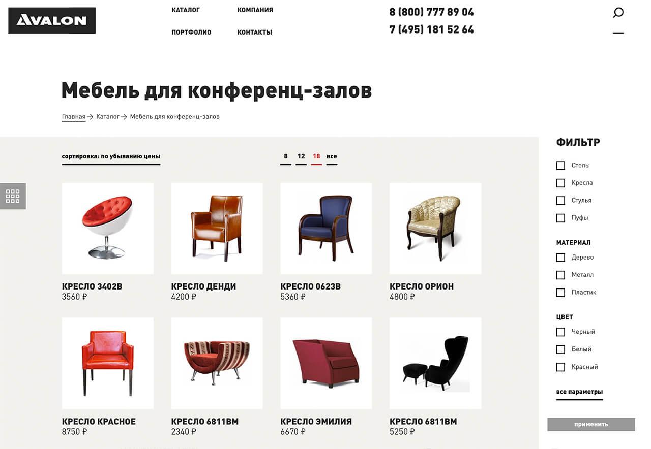 Адаптивная верстка - AVALON (интернет-магазин). номинант Рейтинг Рунета 4.1