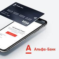 Адаптивная верстка - Альфа банк (лендинг)