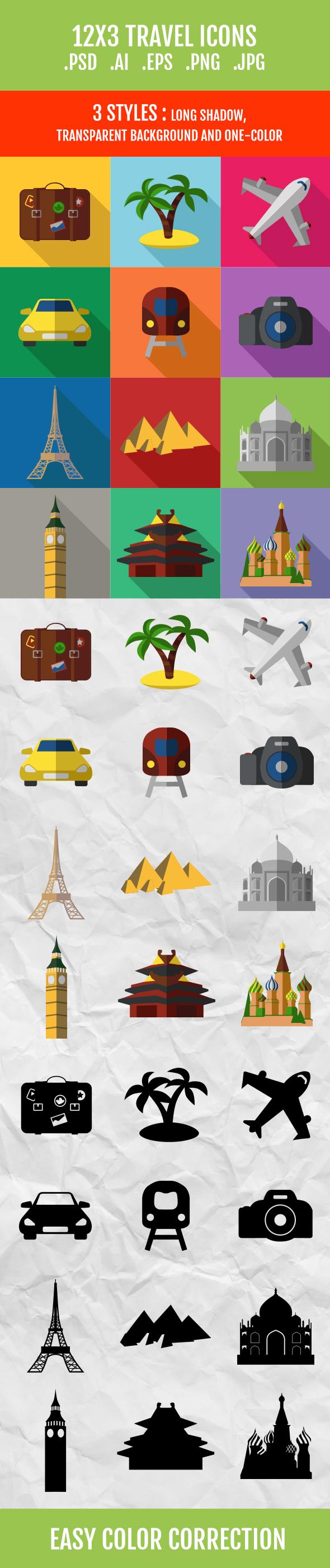 Туристические иконки