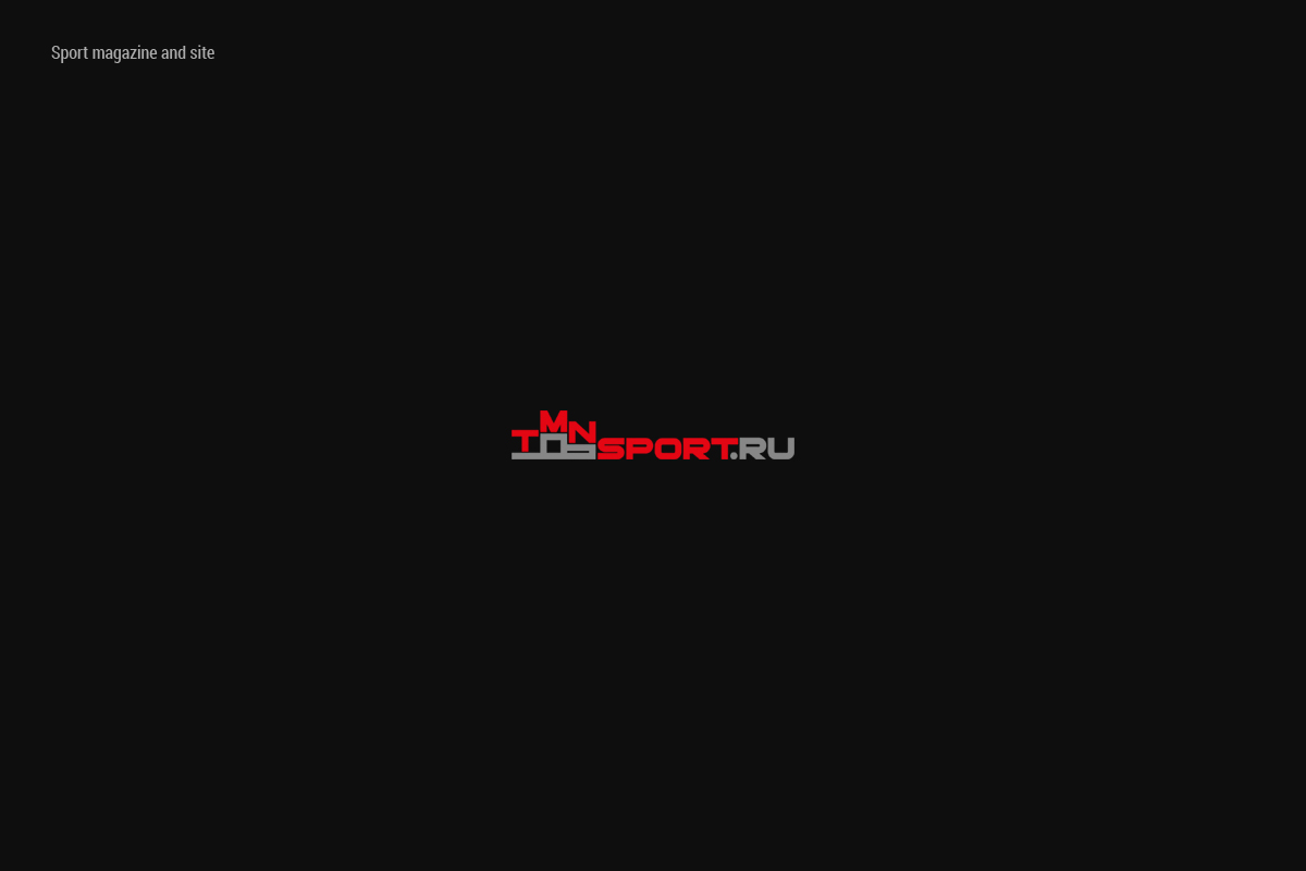 TMNSport.ru