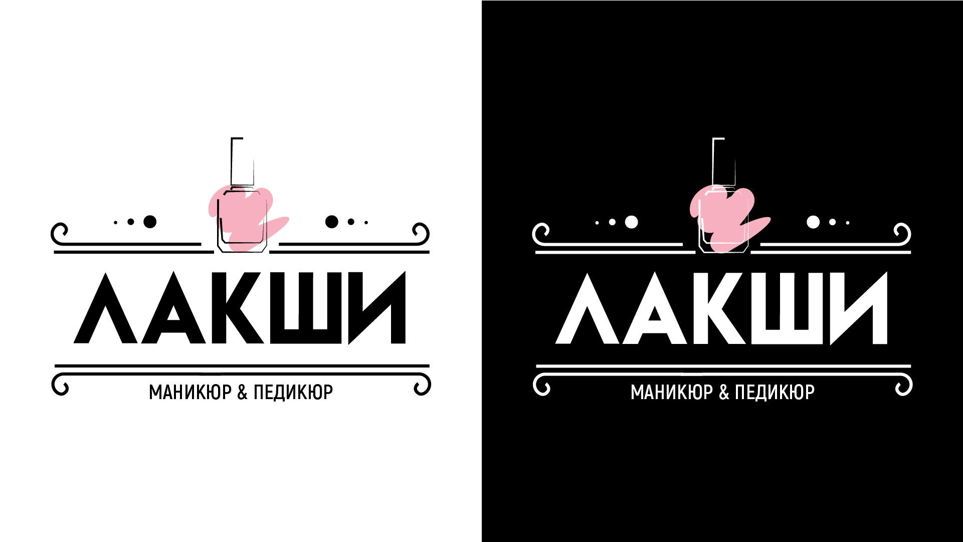 Разработка логотипа фирменного стиля фото f_1355c5c404f776ac.jpg