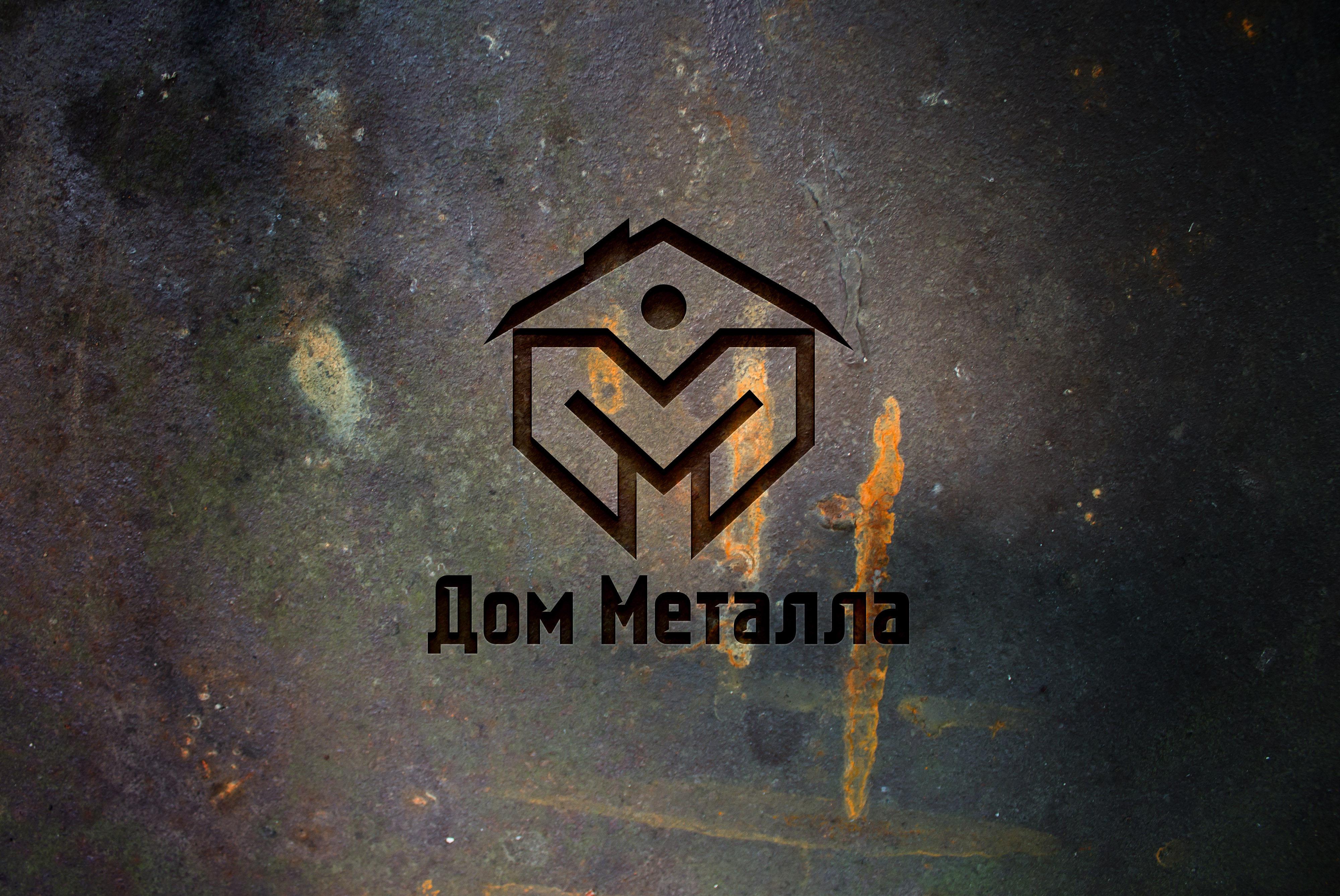 Разработка логотипа фото f_1765c5d65d7b4856.jpg