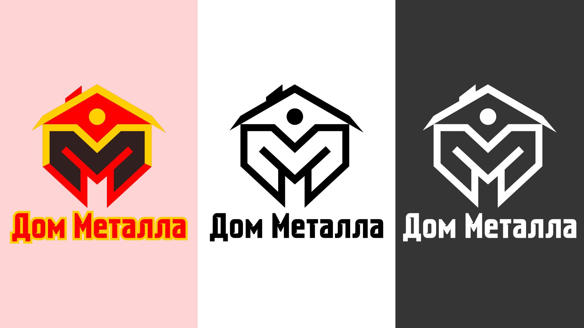 Разработка логотипа фото f_2575c5c4a2b8b1fd.jpg
