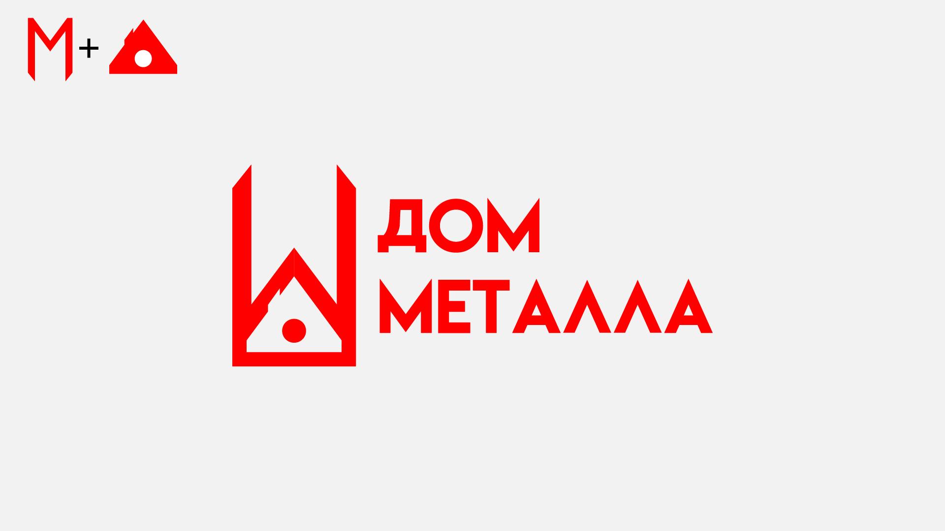 Разработка логотипа фото f_4285c5adfd918c0a.jpg