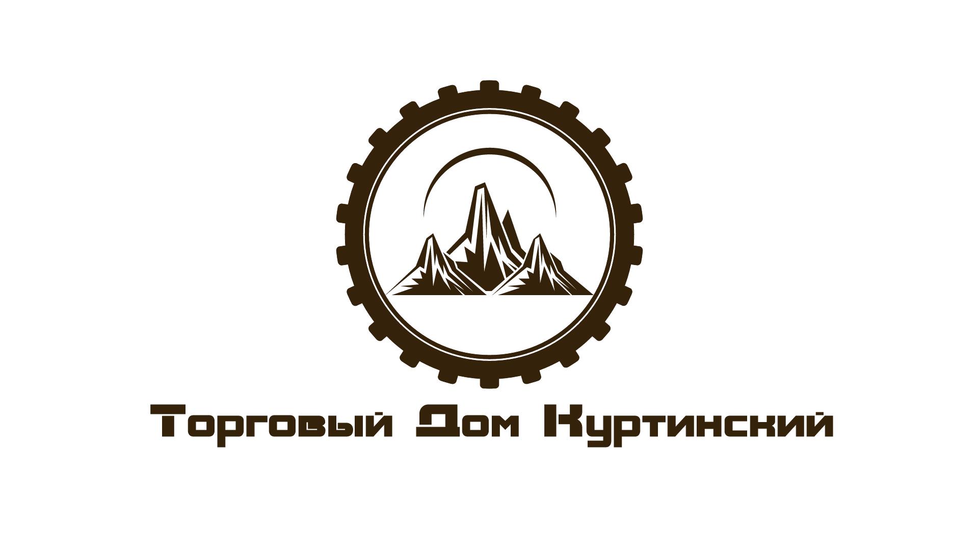 Логотип для камнедобывающей компании фото f_4665b98db635e6b5.jpg