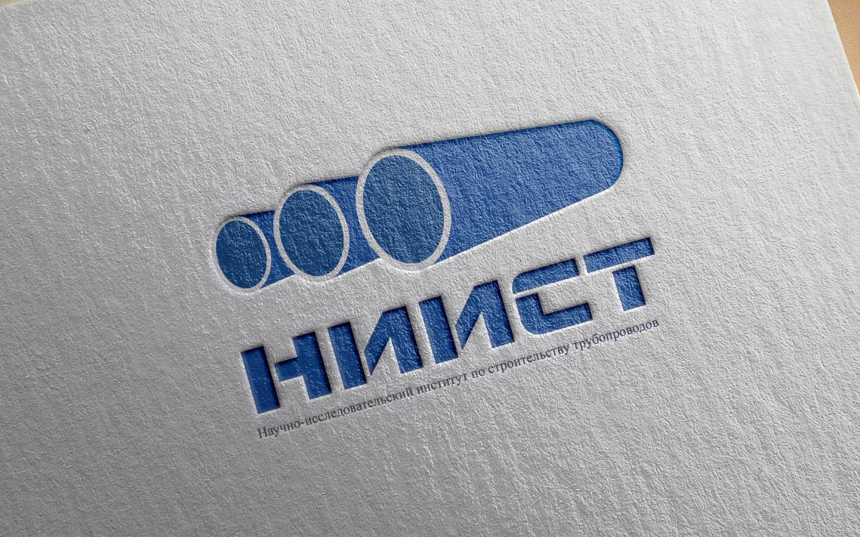 Разработка логотипа фото f_4965b9f91d80575a.png