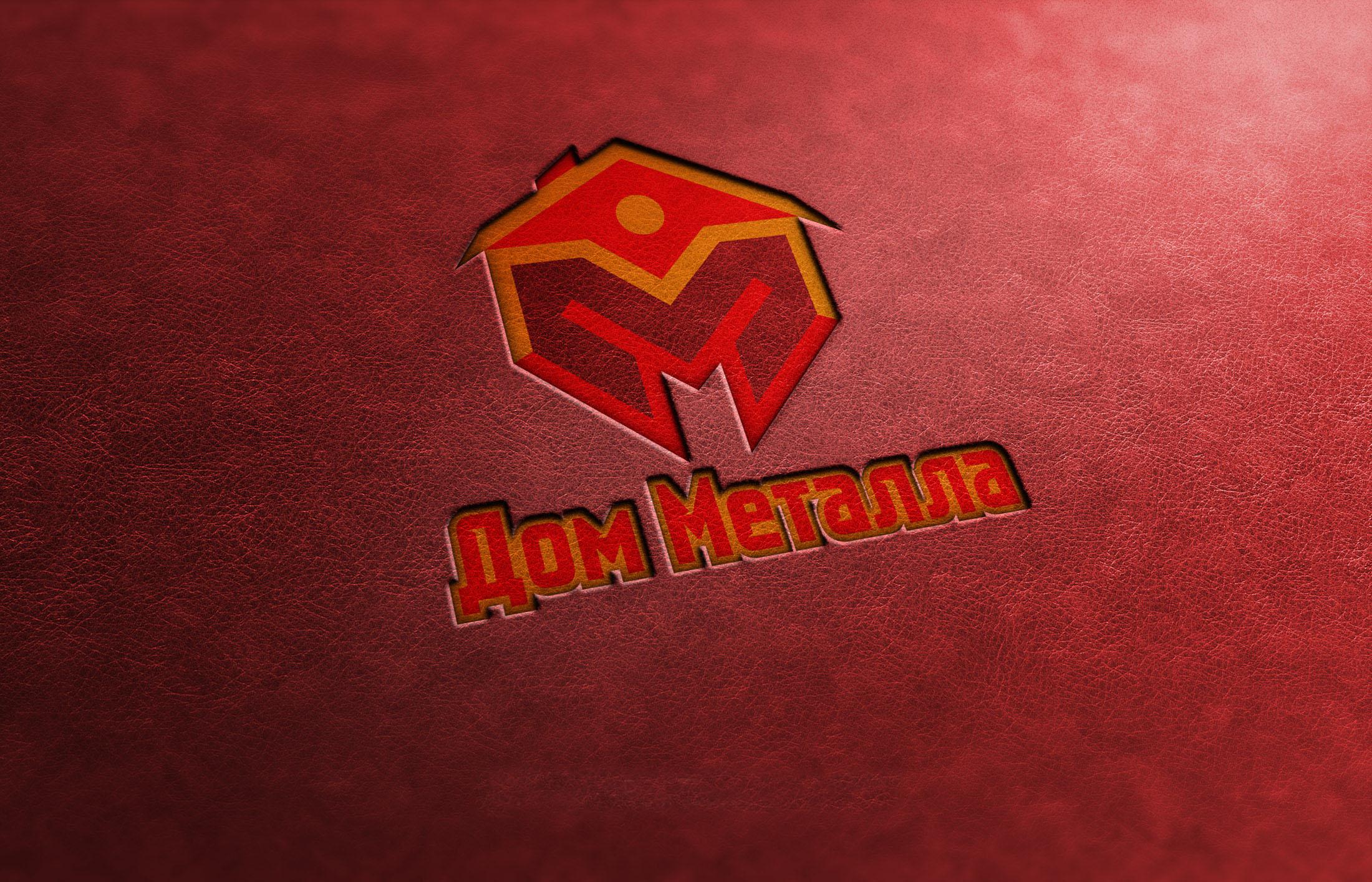 Разработка логотипа фото f_5235c5d664bc26a5.jpg