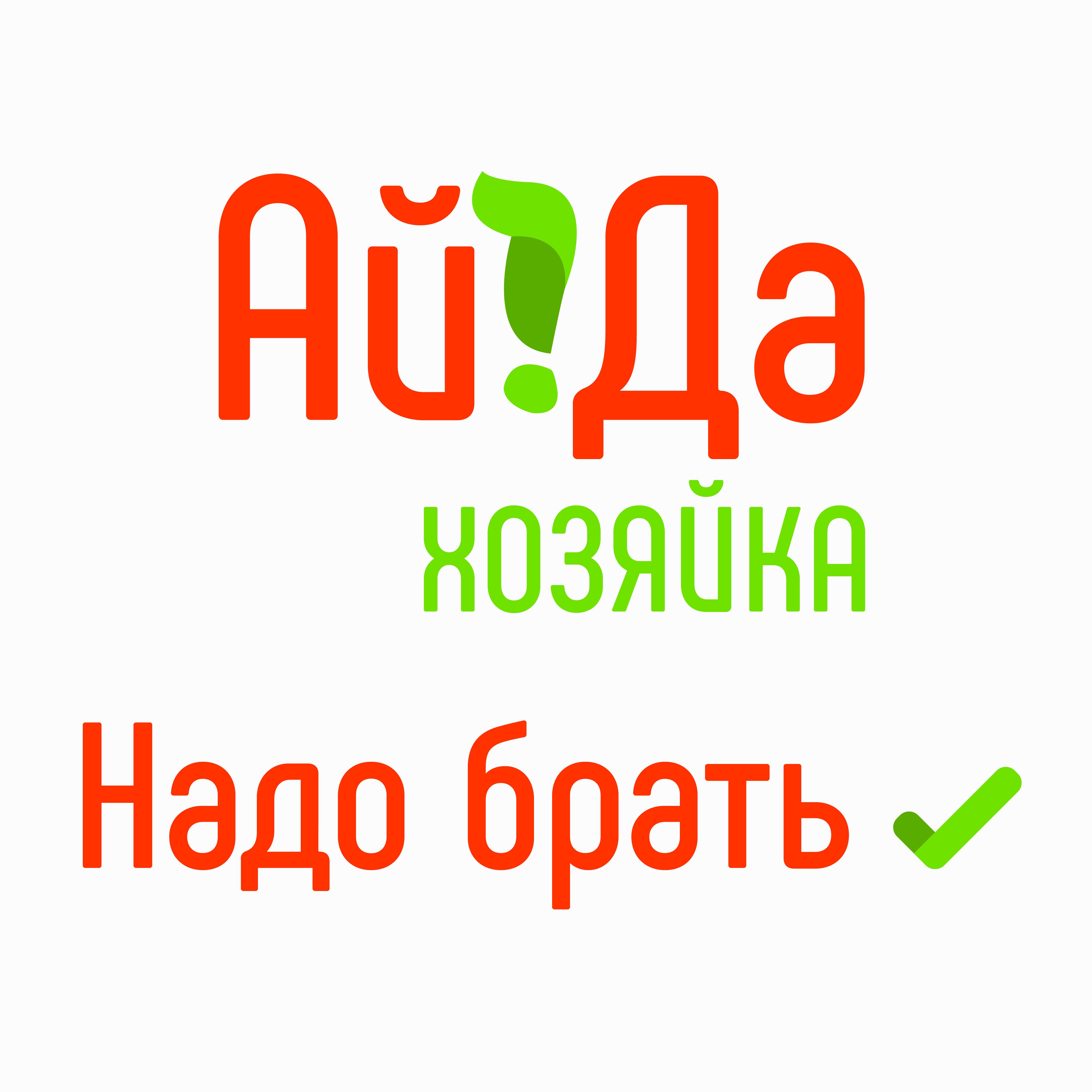 Дизайн логотипа и упаковки СТМ фото f_6225c56e0c45ef33.jpg