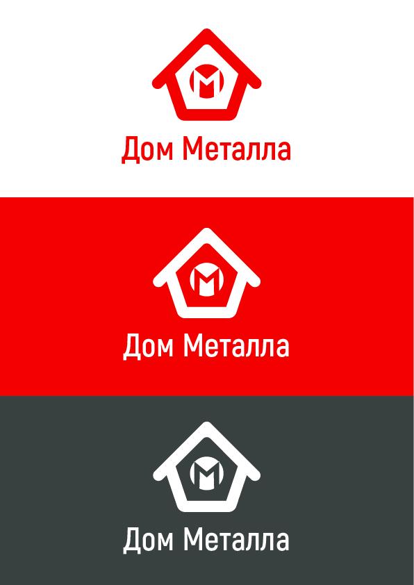 Разработка логотипа фото f_6255c59929a7484b.jpg
