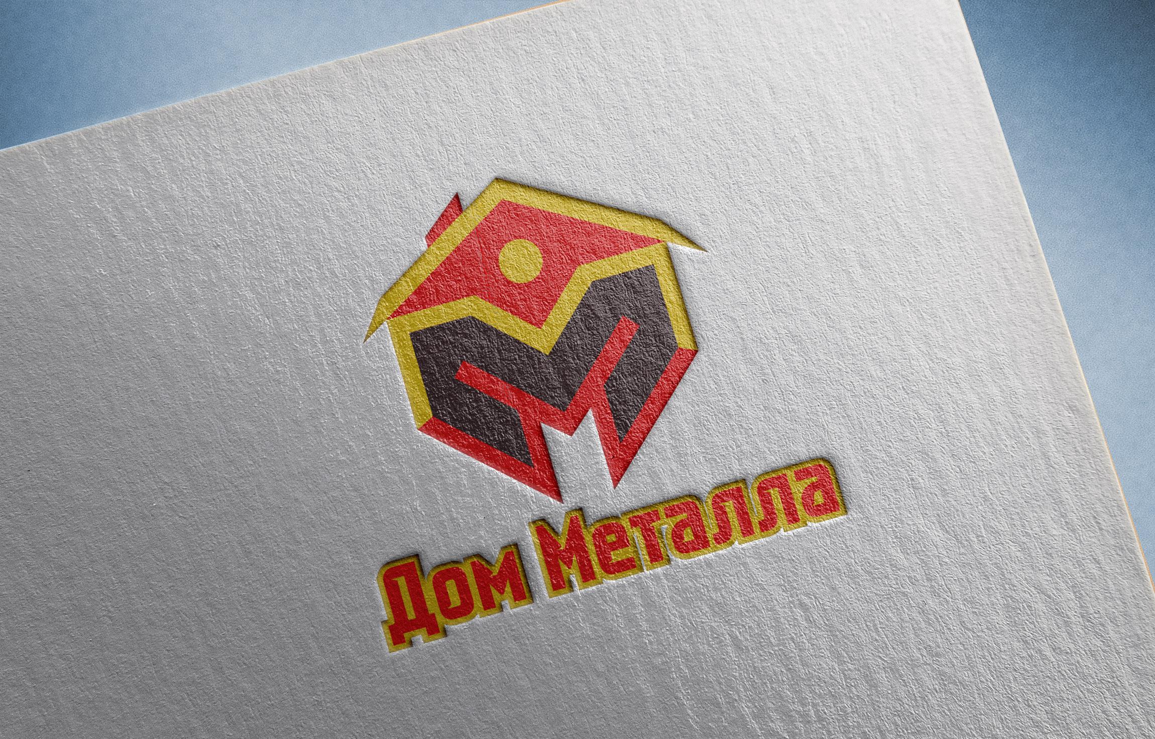 Разработка логотипа фото f_8305c5d65dfc6f01.jpg