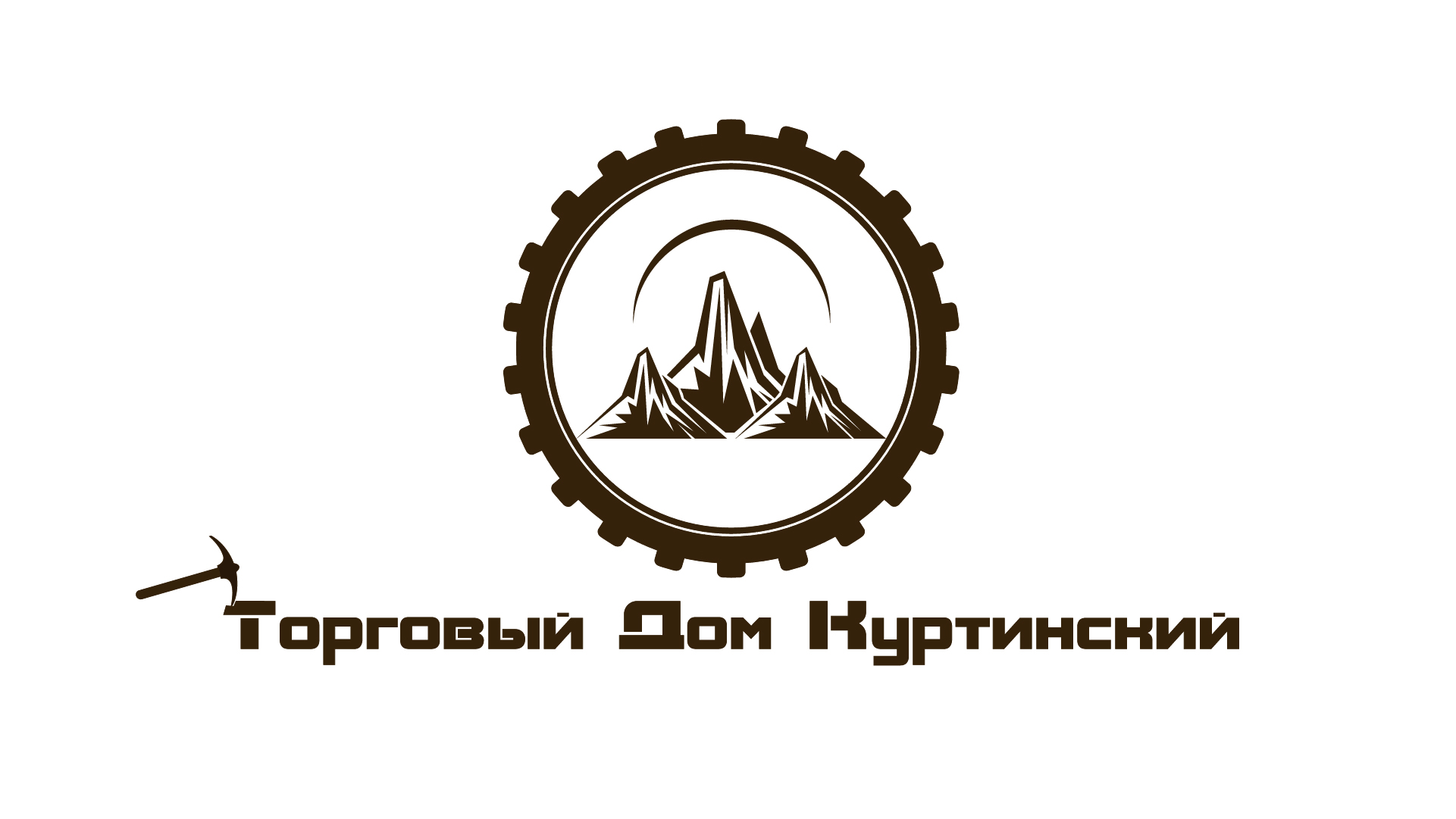 Логотип для камнедобывающей компании фото f_8565b98dca4dfebb.jpg