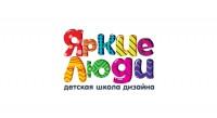 Логотип для детской школы дизайна