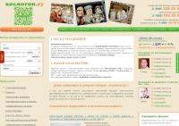 На постоянное основе обслуживание сайта