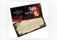"""Новогоднее приглашение для кафе """"Яблоко"""""""