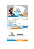 Визитки для клининговой компании