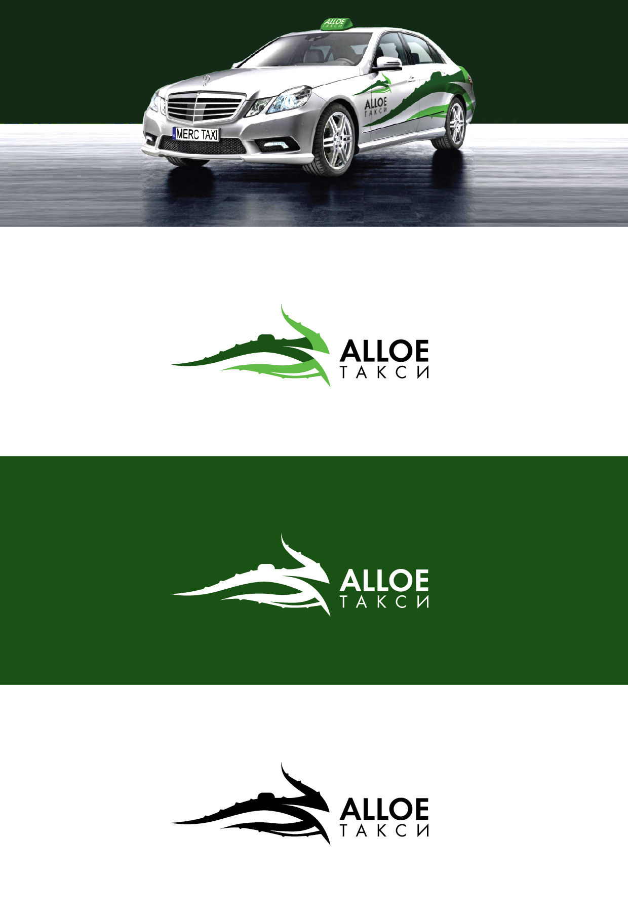 придумать логотип для такси фото f_53053a14ecc9d588.jpg