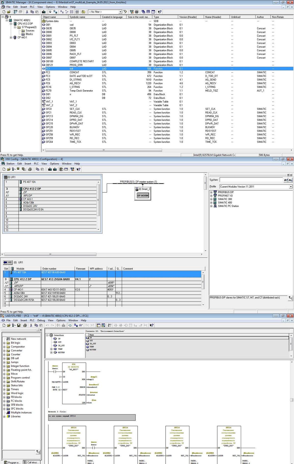 Разработка ПО для стыковки Multilab III с проектом на S7-400