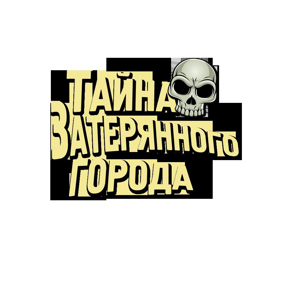 Разработка логотипа и шрифтов для Квеста  фото f_7235b40a2ab52426.png