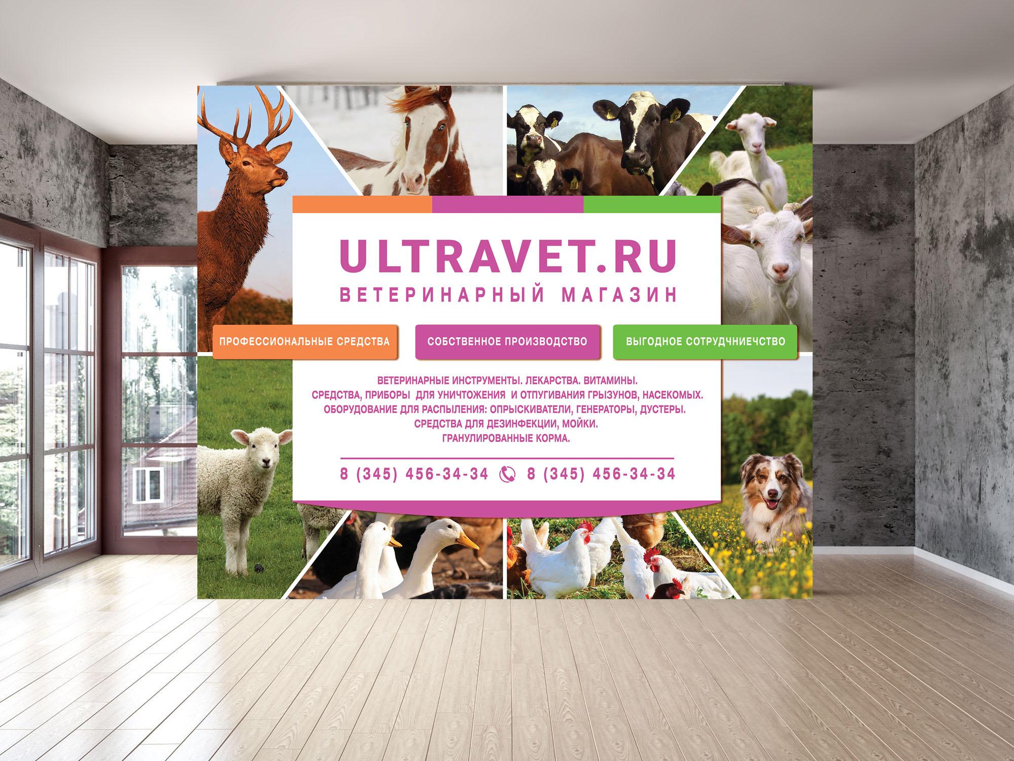 Нужен дизайн постера,  ширина 3 метра, высота 2,5 метра. фото f_1755c210610d8a42.jpg