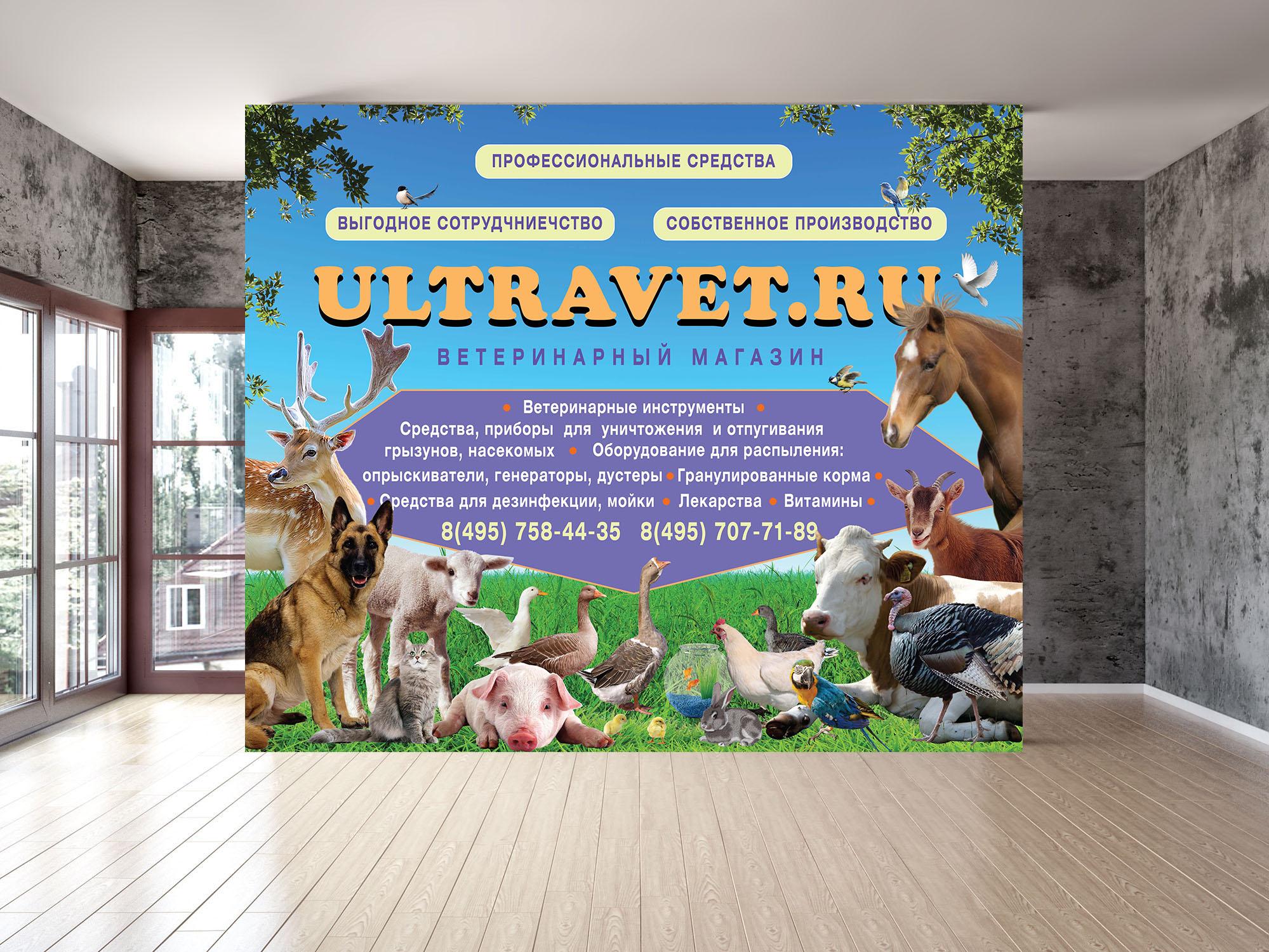 Нужен дизайн постера,  ширина 3 метра, высота 2,5 метра. фото f_2285c20ffa8487fa.jpg