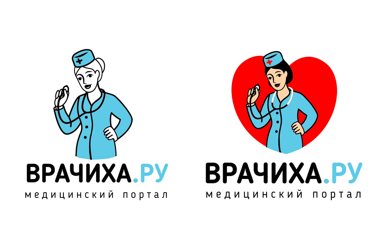 Необходимо разработать логотип для медицинского портала фото f_4825c01cea1b2823.jpg
