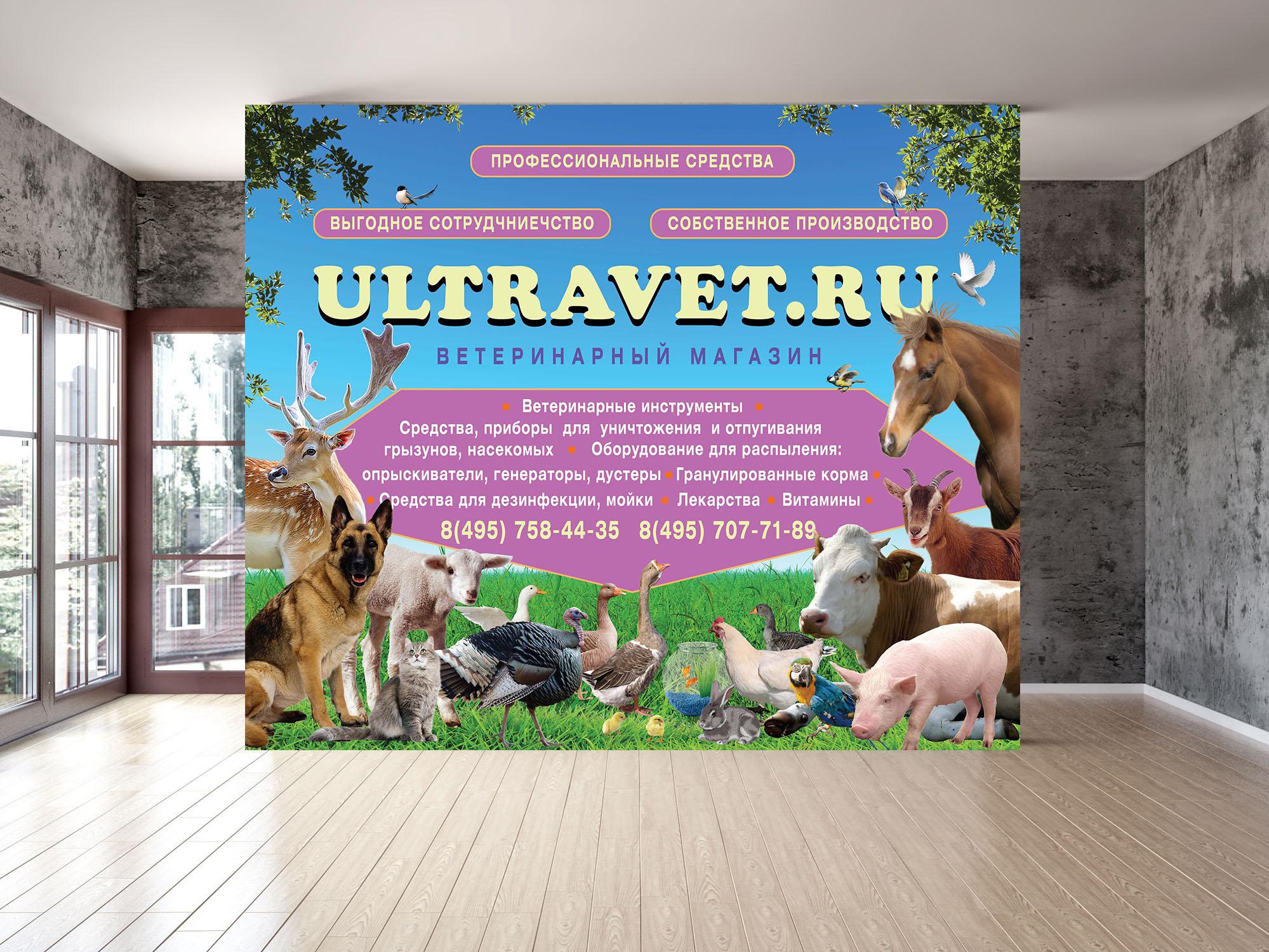 Нужен дизайн постера,  ширина 3 метра, высота 2,5 метра. фото f_5555c21000433297.jpg
