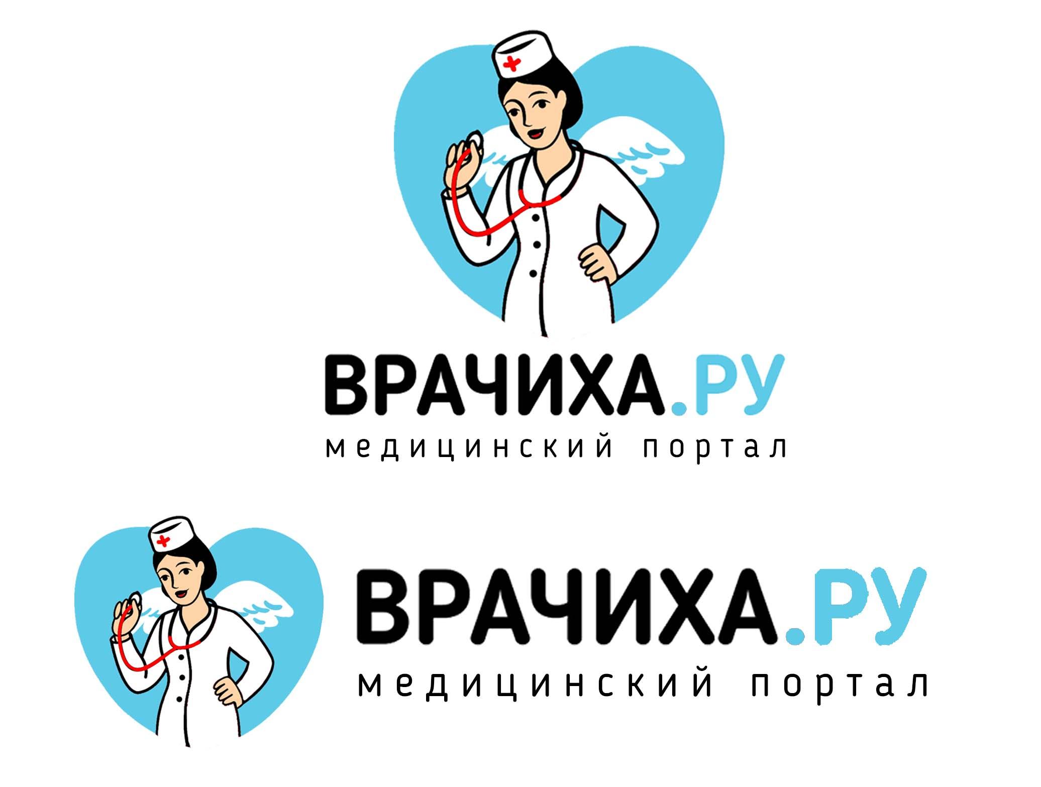 Необходимо разработать логотип для медицинского портала фото f_6885c01d298a4887.jpg