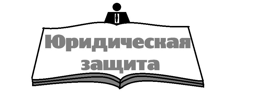Разработка логотипа для юридической компании фото f_98455e142d1325b2.png