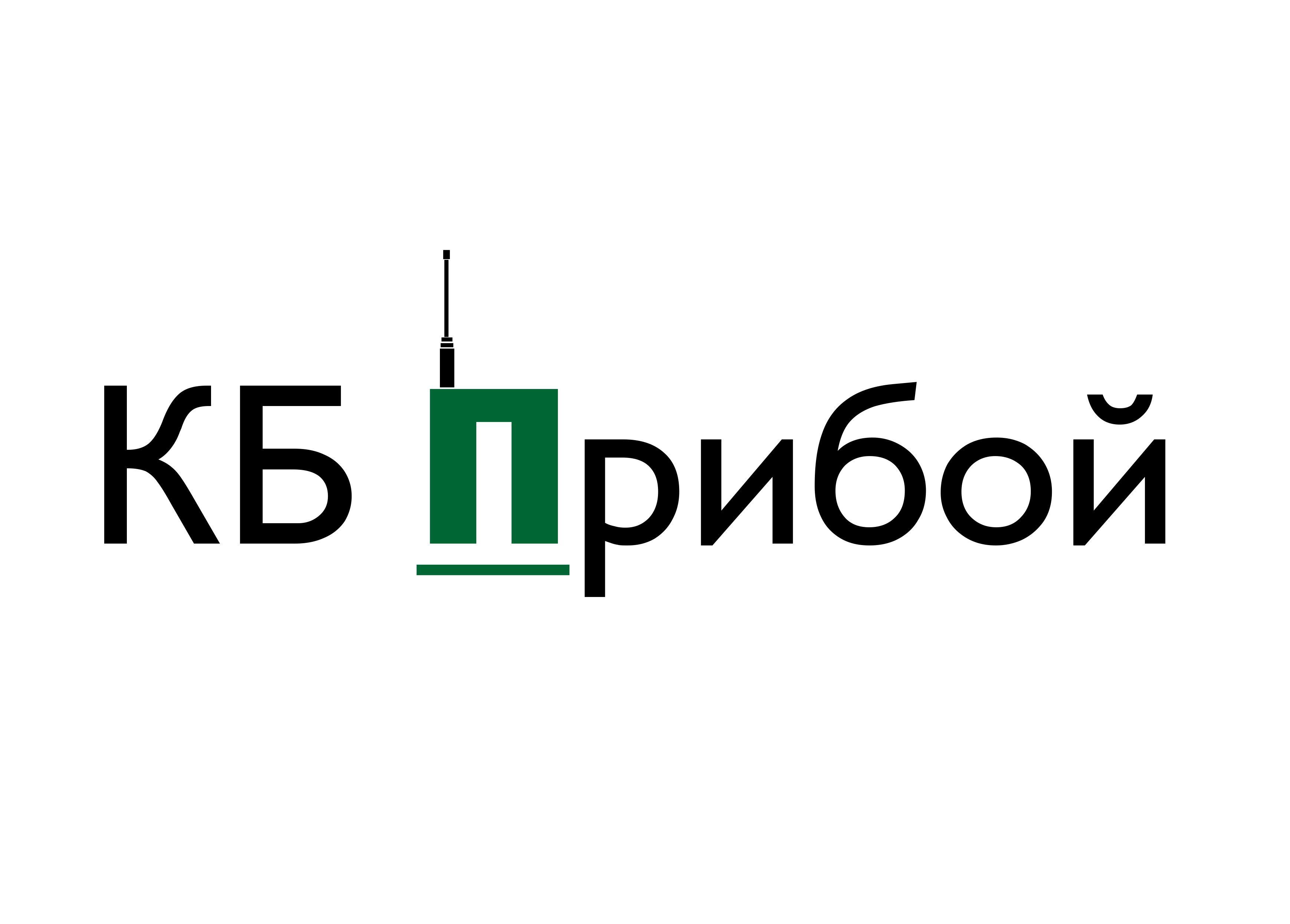Разработка логотипа и фирменного стиля для КБ Прибой фото f_9595b2387bf07fa0.jpg