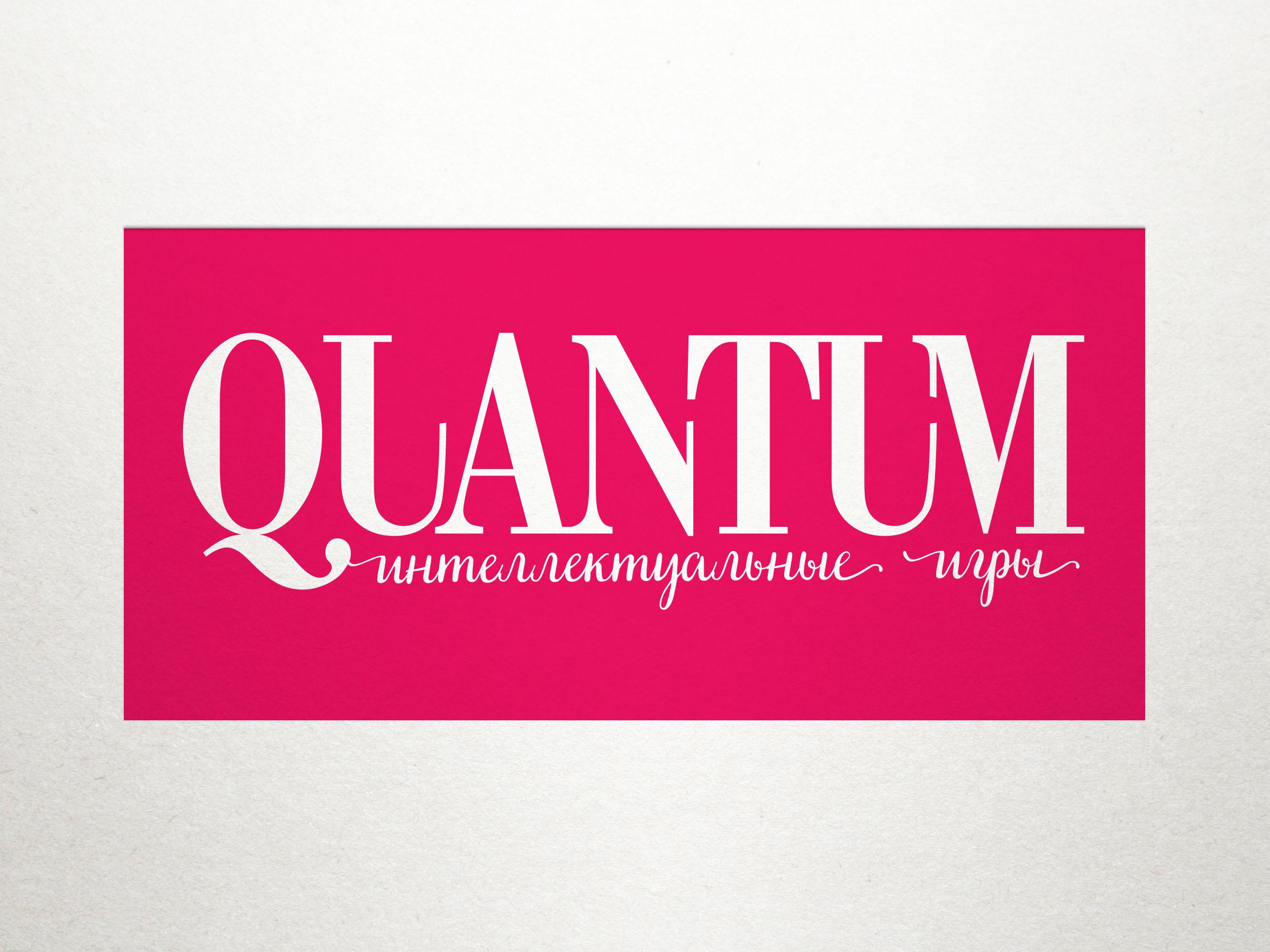 Редизайн логотипа бренда интеллектуальной игры фото f_0395bc498c58b73b.jpg