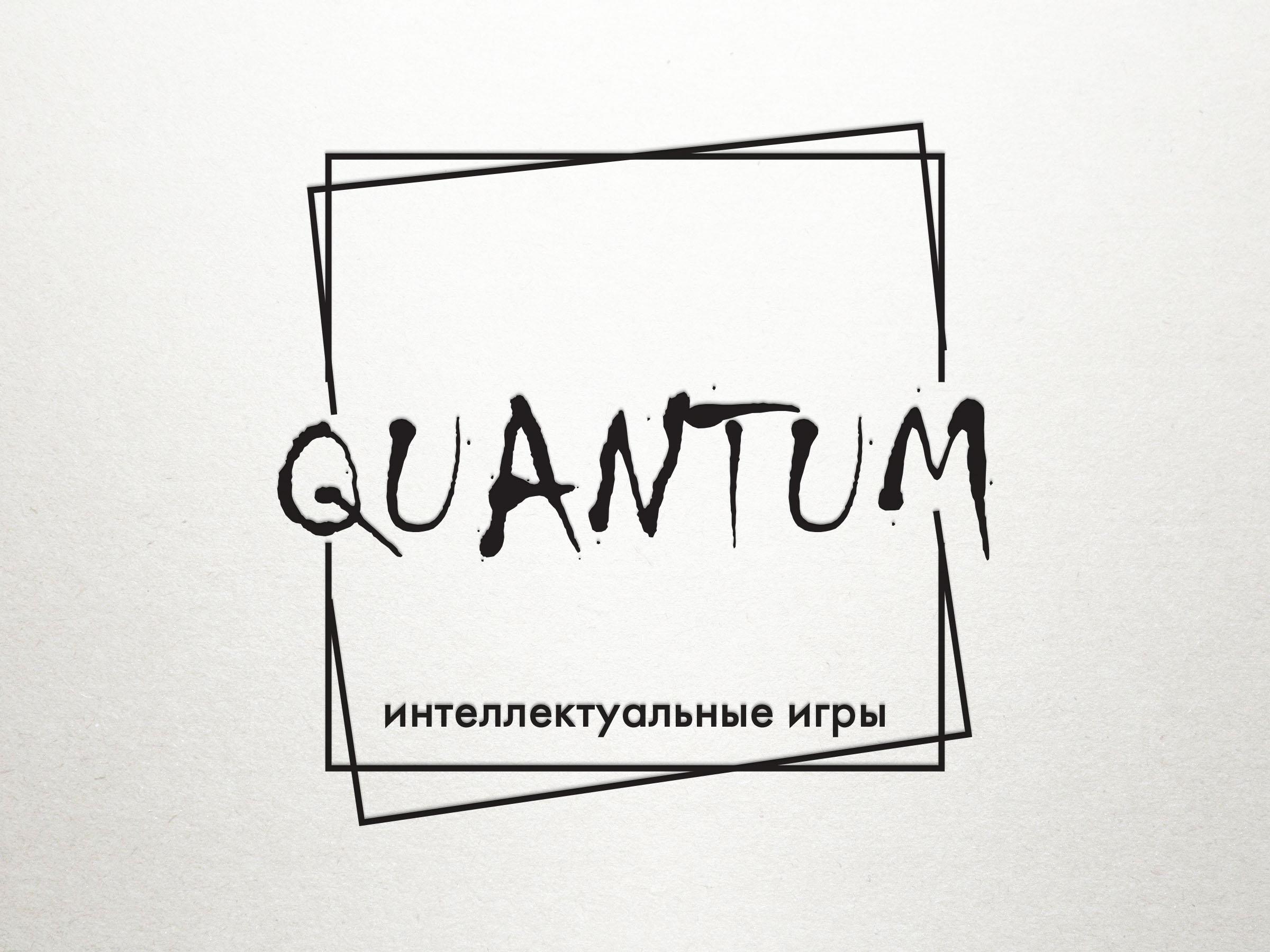 Редизайн логотипа бренда интеллектуальной игры фото f_5235bc498d74426d.jpg