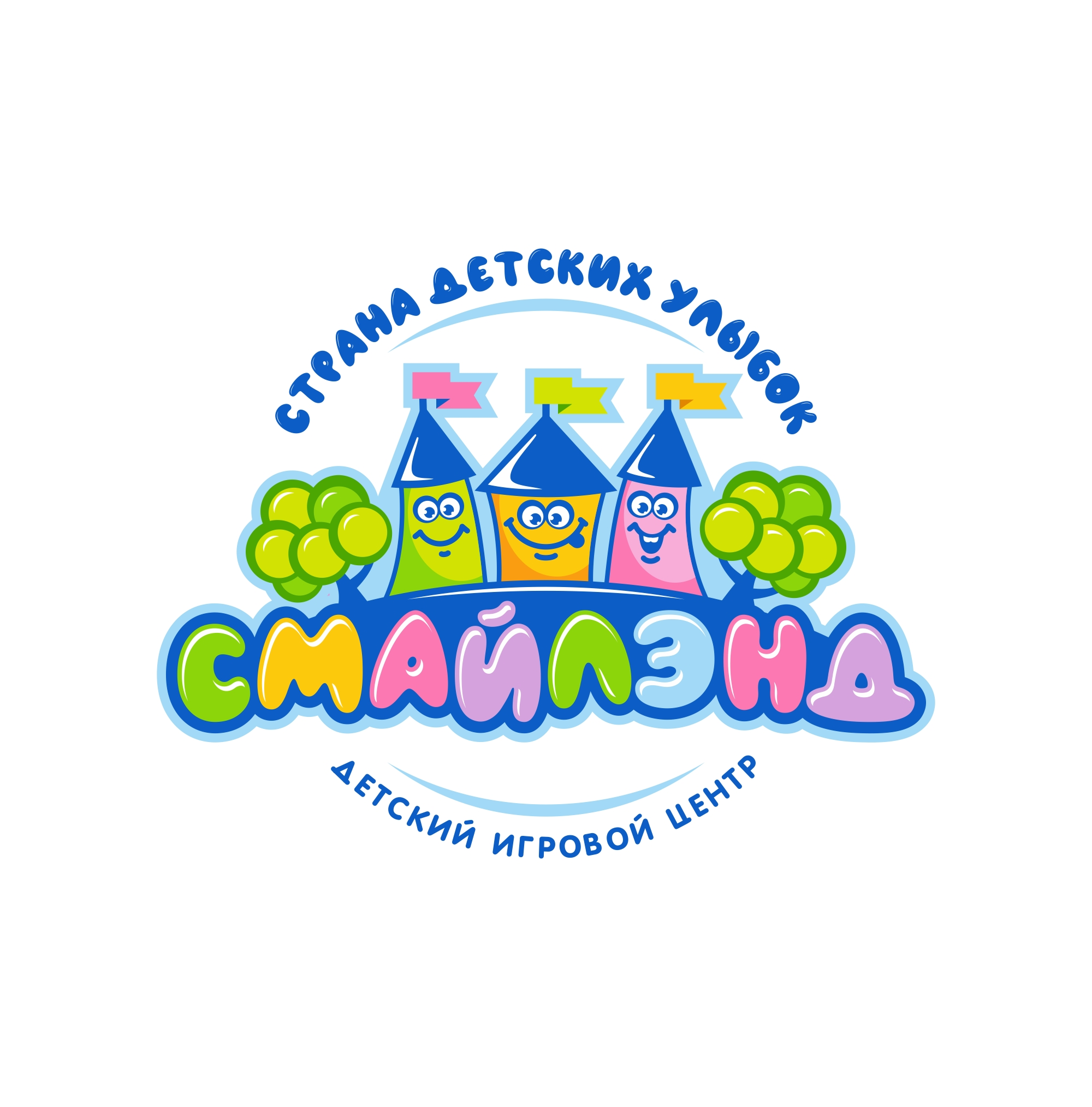 Логотип, стиль для детского игрового центра. фото f_0225a3f6a361c9b3.jpg